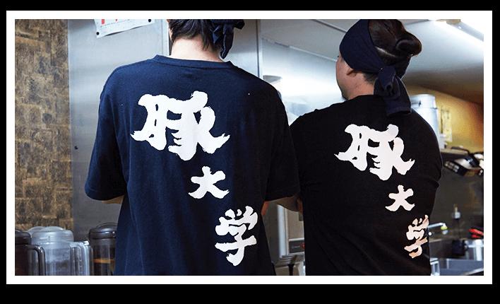 豚大学,スタッフは全員豚大学Tシャツ装備!Tシャツは販売もおこなっています